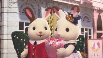 Le couple parfait