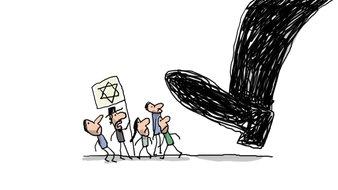 C'est quoi l'antisémitisme?