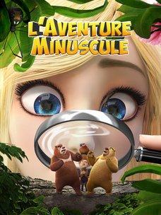 L'Aventure Minuscule: regarder le film
