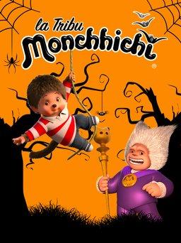 Regarder La Tribu Monchhichi en vidéo