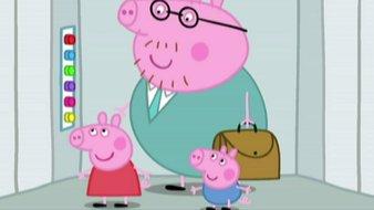 Le bureau de Papa Pig