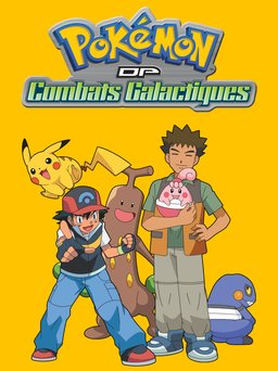 Regarder Pokémon : Combats Galactiques en vidéo