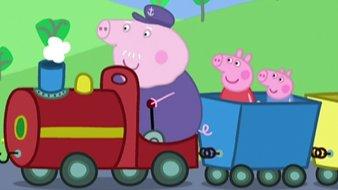 Le petit train de Papy Pig