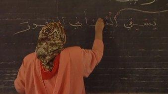 Mon école  au Maroc