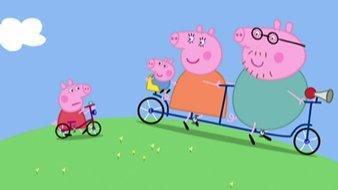 Une promenade à vélo
