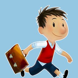 avatar Le Petit Nicolas