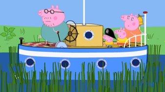 Capitaine Papa Pig