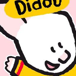 avatar Didou dessine-moi