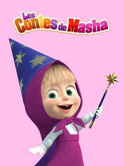 Regarder Les contes de Masha en vidéo